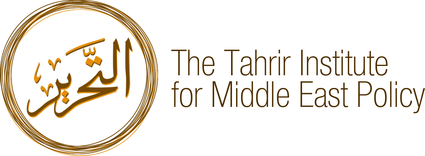 Tahrir Institute