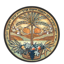 Volcani_Center_ARO_logo