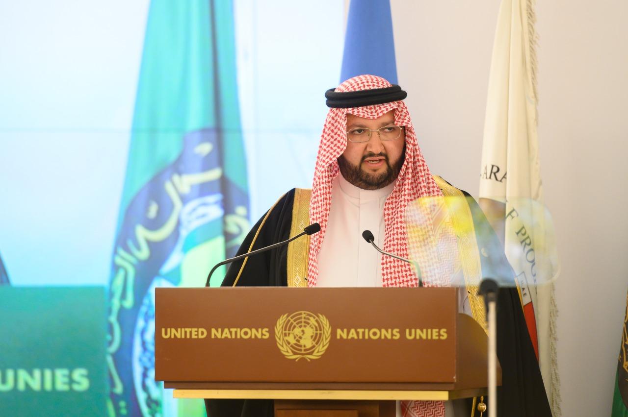 Headshot - HRH Prince Abdulaziz bin Talal bin Abdulaziz Al Saud