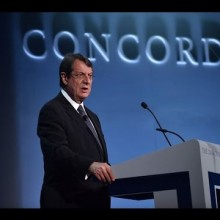 Anastasiades 220x220 - Cyprus President at Concordia Summit: 'Determined to Reach Settlement by End of 2016'