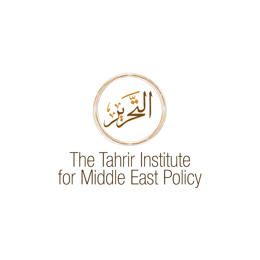 TIMEP LOGO - Tahrir Institute for Middle East Policy