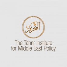 TIMEP website1 220x220 - Concordia and the Tahrir Institute for Middle East Policy Programming Partnership