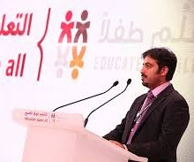 Fahad 220x183 - Fahad al-Sulaiti