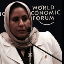 Fatma Al Nuaimi 220x220 - Fatma Al Nuaimi