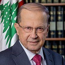 Michel Aoun e1565209592690 219x220 - H.E. Michel Aoun